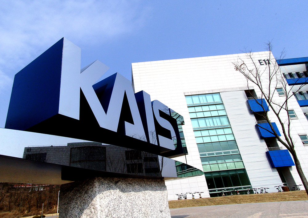 Image result for korea advanced institute of science and technology (kaist)